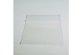 100 Grip Seal Poly Bags .75 x .75 Inch